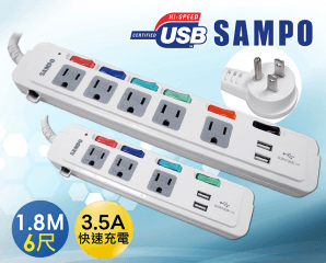 雙USB多孔安全延長線,限時8.3折,今日結帳再享加碼折扣