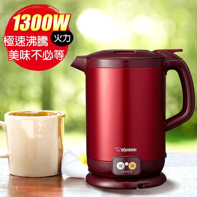 ZOJIRUSHI 象印微電腦快煮電氣壺CK-EAF10/RA(紅),限時4.6折,請把握機會搶購!