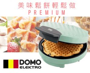 DOMO心型花瓣鬆餅機,限時4.5折,今日結帳再享加碼折扣
