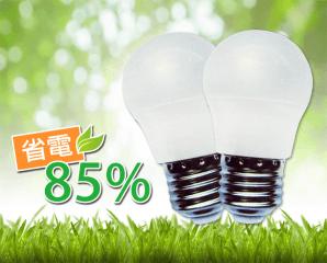 高效能LED省電3W燈泡,限時5.1折,今日結帳再享加碼折扣