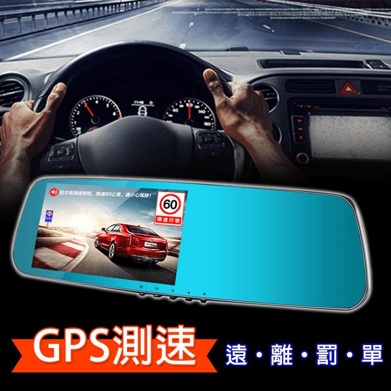 王牌雙鏡頭GPS行車紀錄器V800,本檔全網購最低價!