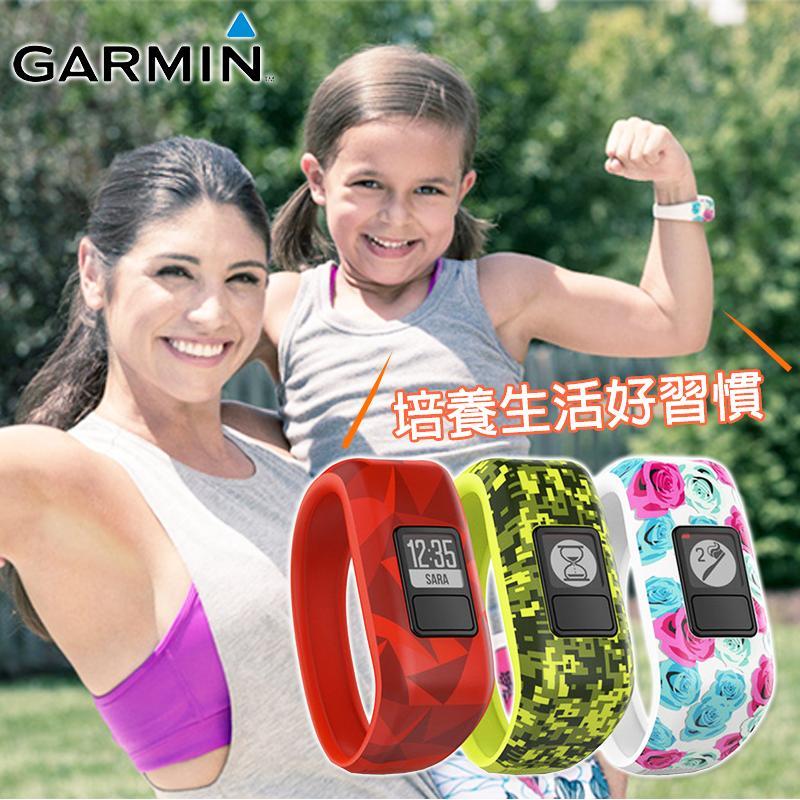 GARMIN兒童活動智慧手錶vivofit JR,限時10.0折,請把握機會搶購!