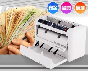 攜帶式多功能快速點鈔機,限時4.0折,今日結帳再享加碼折扣