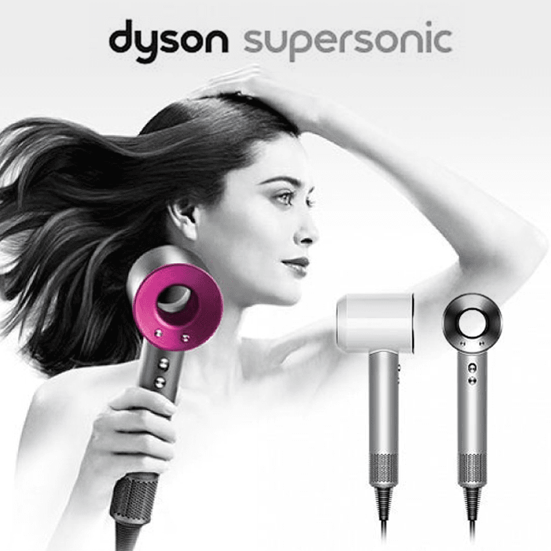 Dyson戴森Supersonic吹風機,本檔全網購最低價!