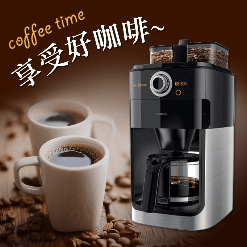 Philips飛利浦全自動美式咖啡機HD7762,限時3.8折,請把握機會搶購!