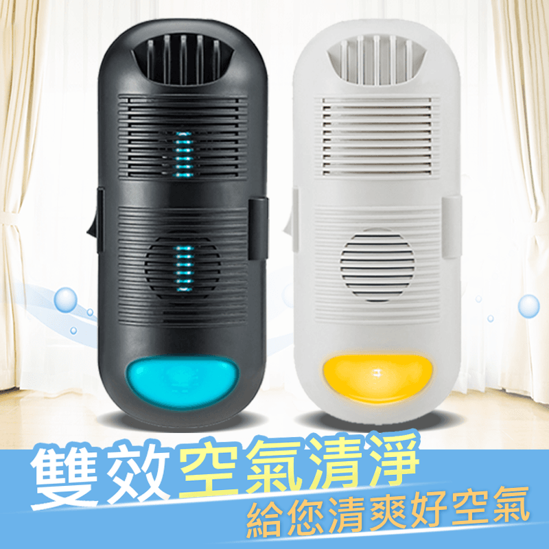 DigiMax雙效空氣清淨除塵螨機DP-3E6/DP-3D6,今日結帳再打85折