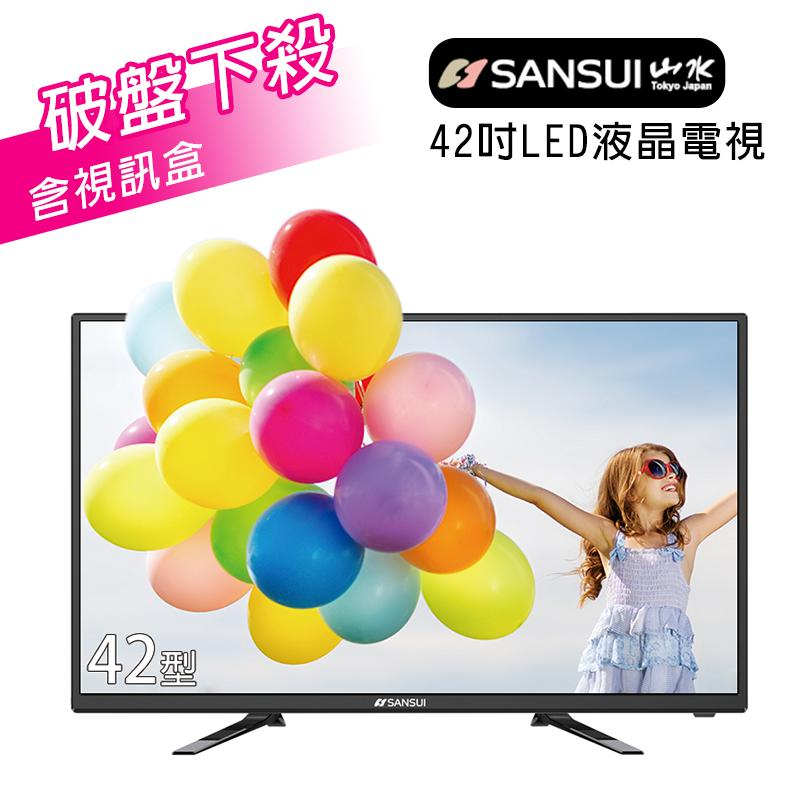 SANSUI山水42吋LED液晶電視,限時5.3折,請把握機會搶購!