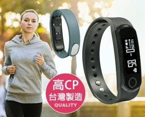藍牙心率觸控式智慧手環Q66HR/Q66,今日結帳再打88折