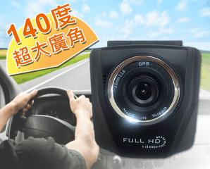 GPS測速照相行車記錄器,限時4.3折,今日結帳再享加碼折扣