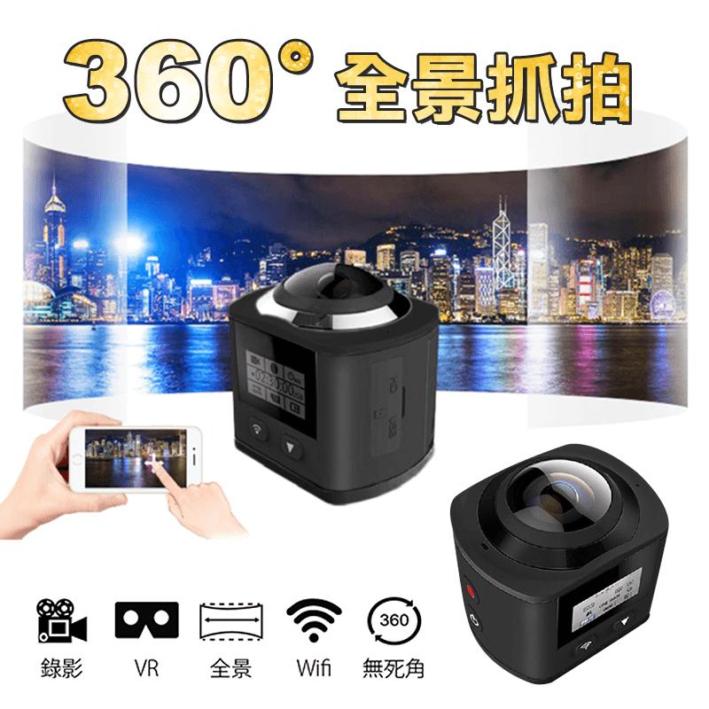 全景VR360度运动摄影机,限时破盘再打82折!