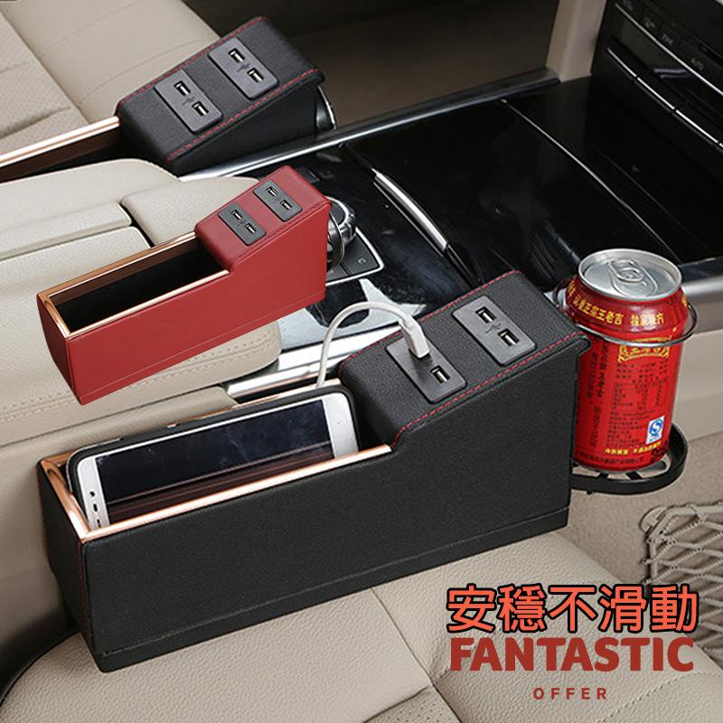 車用USB充電縫隙置物盒,今日結帳再打85折!