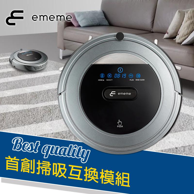 EMEME掃地機器人吸塵器Shell 200,限時3.5折,請把握機會搶購!