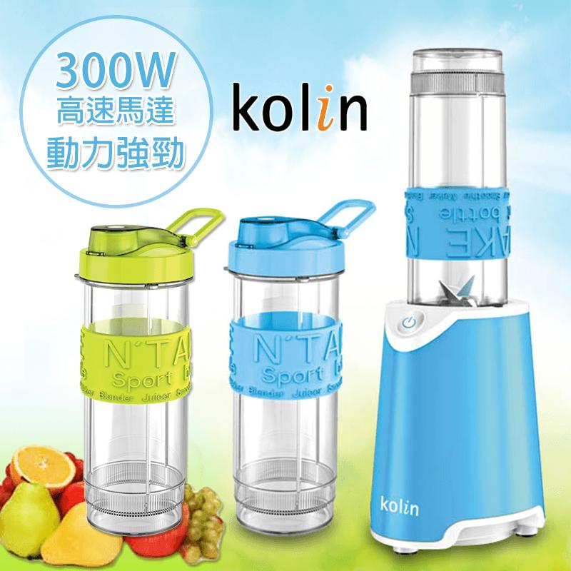 歌林Kolin隨行杯冰沙果汁機KJE-MNR572B,限時6.6折,請把握機會搶購!