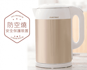 1.5L雙層不鏽鋼電茶壺,限時6.5折,今日結帳再享加碼折扣