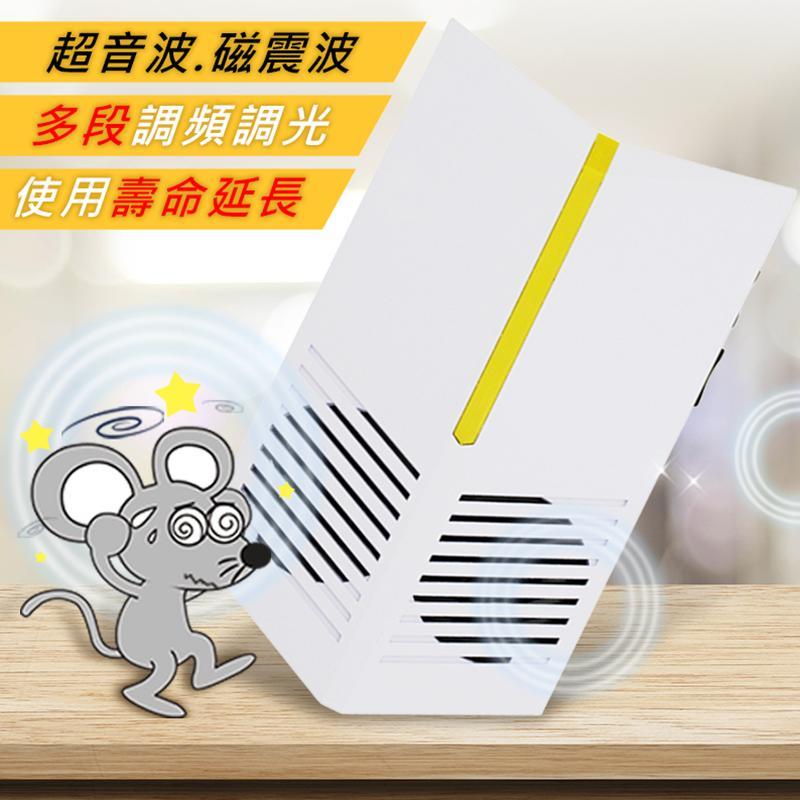 Digimax★UP-11R『台灣神盾』專業式防潮型超音波驅鼠蟲器  [ 專利式防潮喇叭 ]《超優惠3入組》