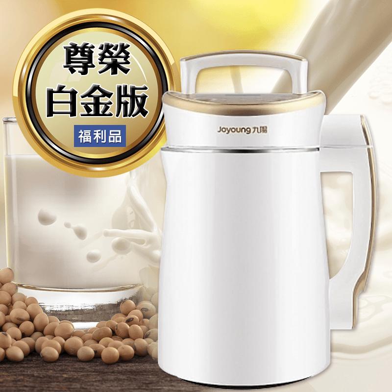 九陽Joyoung可預約功能豆漿機 DJ13M-D19D,限時5.4折,請把握機會搶購!