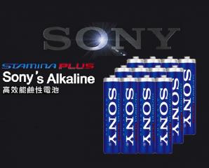 日本SONY高效能鹼性電池,今日結帳再打85折