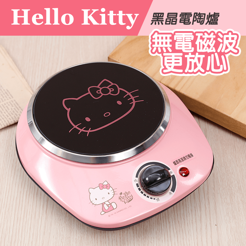Hello Kitty黑晶電陶爐ZOD-MS0705,今日結帳再打85折!