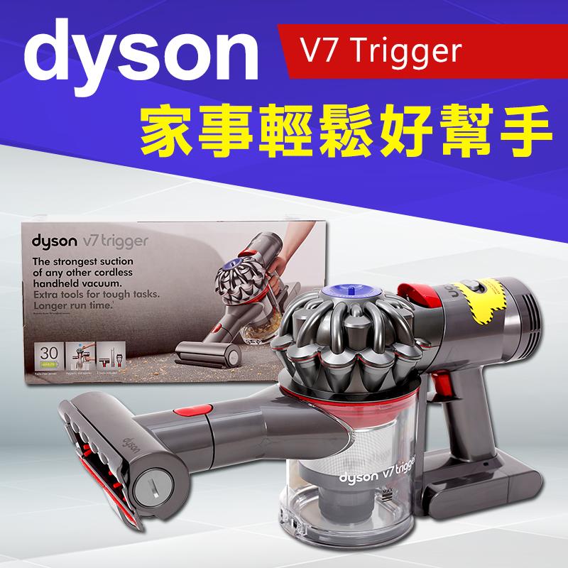 dyson V7 Trigger手持式吸塵器,限時破盤再打82折!