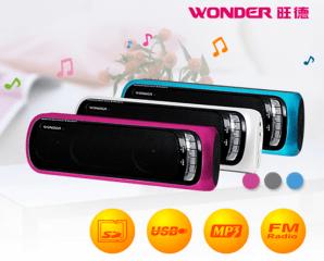 旺德USB/MP3/FM隨身音響,限時5.5折,今日結帳再享加碼折扣