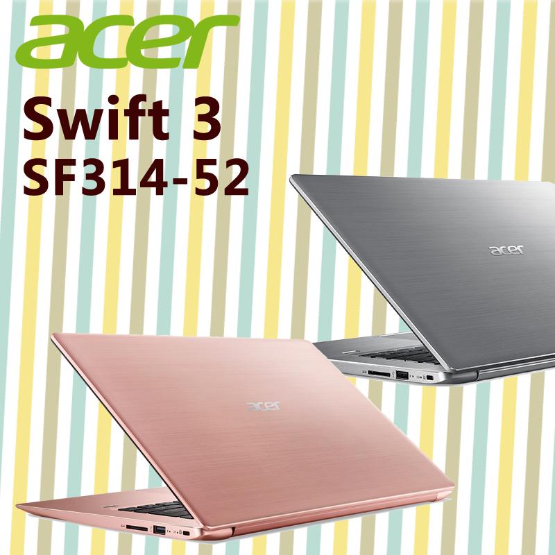 ACER 8代i5金屬機身筆電,限時9.6折,請把握機會搶購!