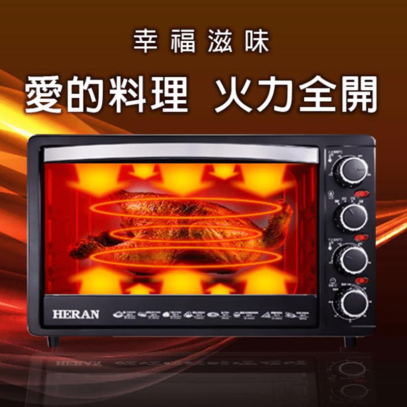 HERAN禾聯30L不銹鋼四旋鈕電烤箱HEO-3001SGH,本檔全網購最低價!