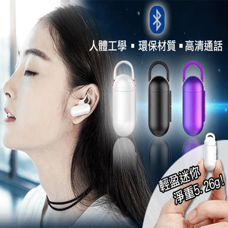 QCY輕盈迷你無線藍牙耳機(Q12),限時破盤再打82折!
