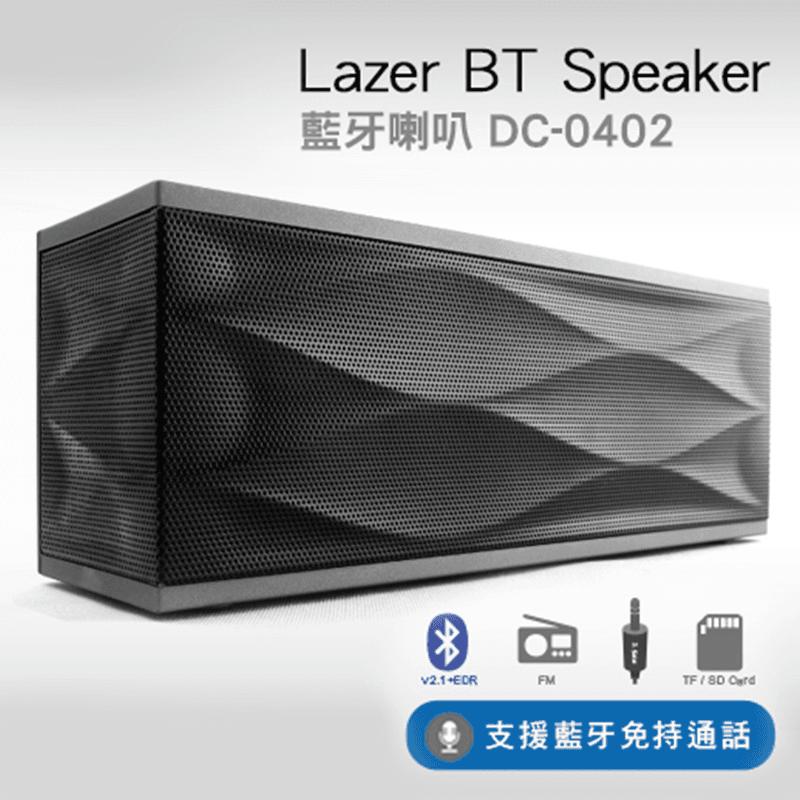 T.C Star Lazer重低音藍芽喇叭DC-0402,今日結帳再打85折