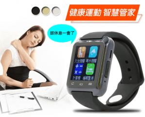 極限智能Q1觸控藍芽手錶,限時1.5折,今日結帳再享加碼折扣