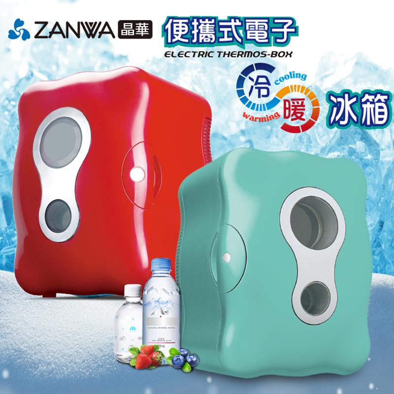 ZANWA晶華便攜式冷暖兩用行動冰箱CLT-08,限時破盤再打82折!