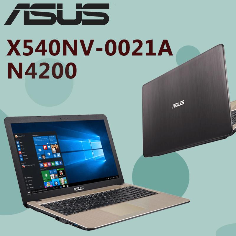 ASUS四核心2G獨顯筆電(X540NV-0021AN4200),限時9.7折,請把握機會搶購!