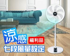SAMPO聲寶16吋優雅遙控DC電扇SK-FN16DR,限時6.0折,請把握機會搶購!