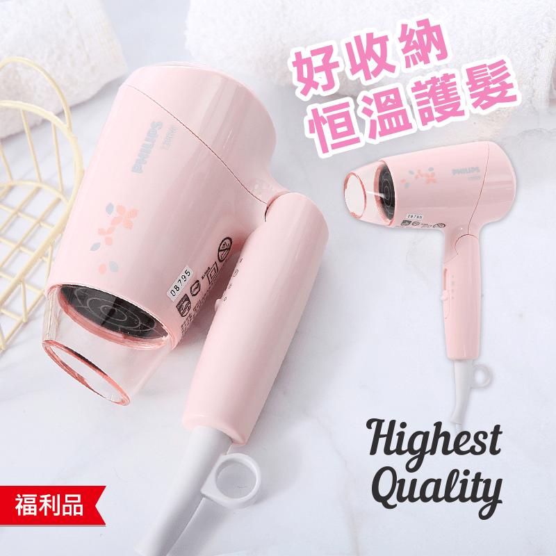 飛利浦沙龍級護髮吹風機BHC010(Q),限時5.3折,請把握機會搶購!