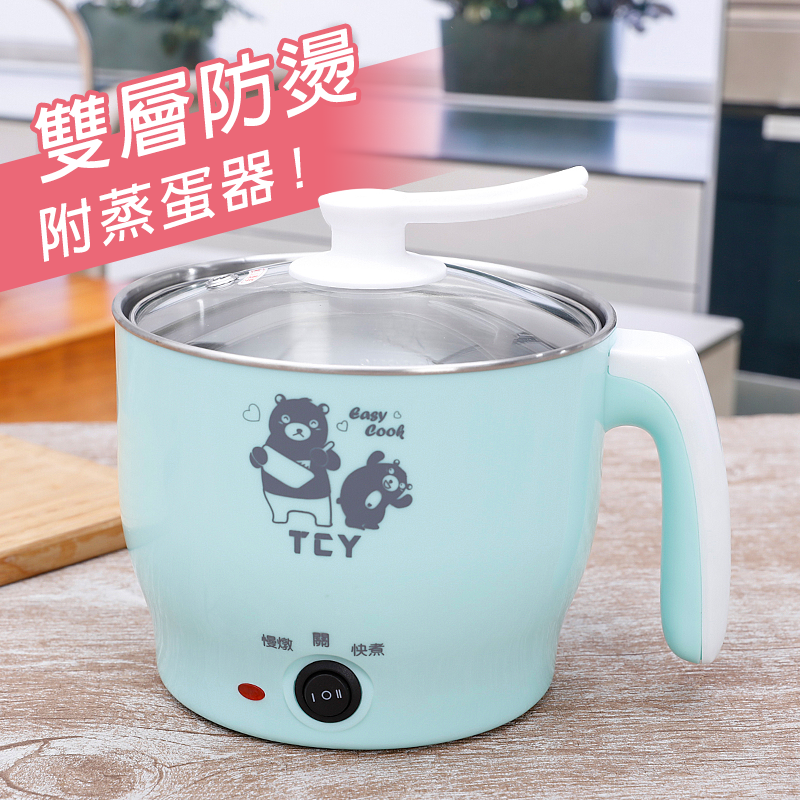 大家源304不銹鋼防燙美食鍋TCY-2702,限時6.1折,請把握機會搶購!