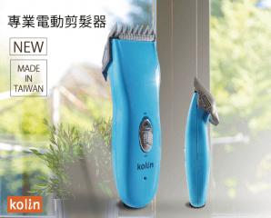 Kolin歌林專業電動剪髮器/KHR-EH961,今日結帳再打88折