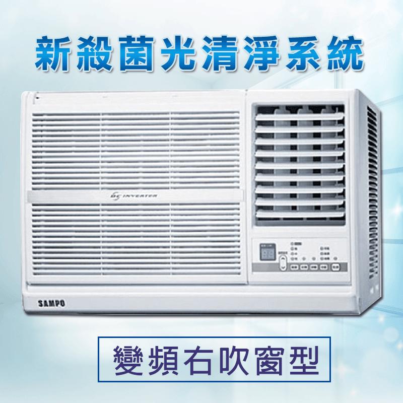 聲寶SAMP7坪變頻雙倍淨空調AW-PC36D,限時8.0折,請把握機會搶購!