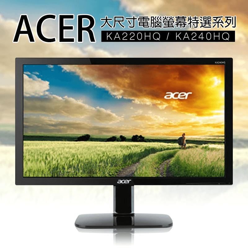 acer大尺寸電腦螢幕系列,限時8.8折,請把握機會搶購!
