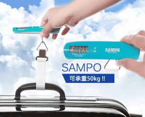 聲寶攜帶型LCD行李秤,限時3.1折