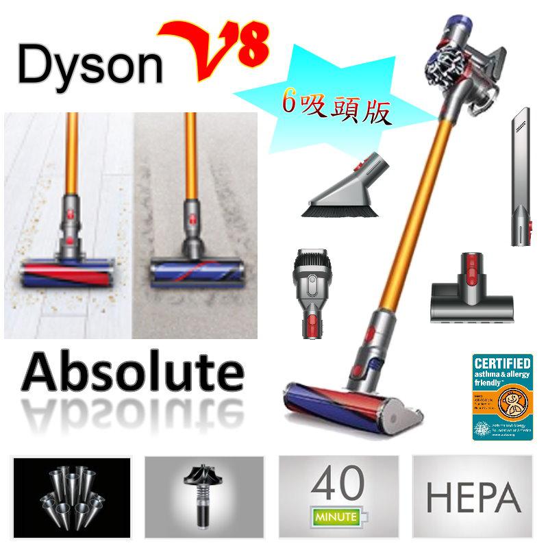 Dyson V8Absolute吸塵器,限時6.8折,請把握機會搶購!
