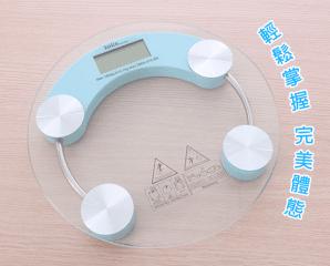 歌林省電自動電子體重計,限時3.3折,今日結帳再享加碼折扣