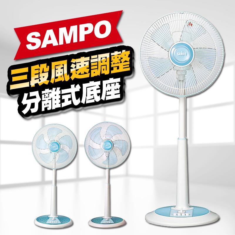 MITSAMPO聲寶強力定時風扇 (SK-FH12T、SK-FL14T、SK-F,本檔全網購最低價!
