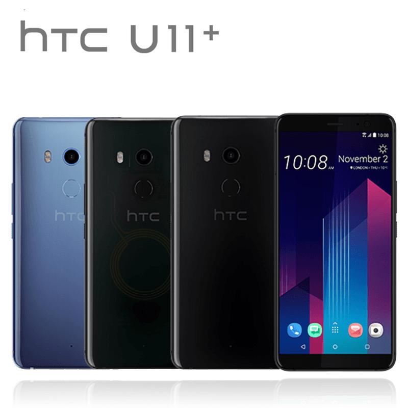 HTC旗艦級6吋防水雙卡機U11+ (4G/64G),限時9.2折,請把握機會搶購!