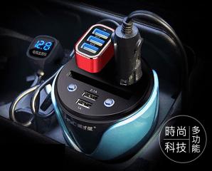 車用杯座型電檢擴充器,限時3.8折,今日結帳再享加碼折扣