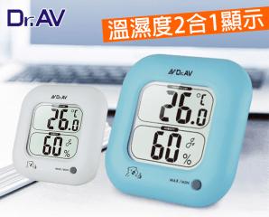 [Dr.AV] 電子式溫濕度計,限時3.4折,今日結帳再享加碼折扣