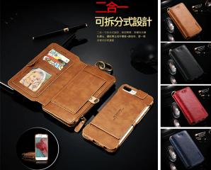 復古牛皮手機錢包保護套,限時5.0折,今日結帳再享加碼折扣