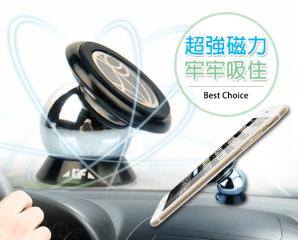 幽浮磁吸式車用手機支架,限時4.0折,今日結帳再享加碼折扣