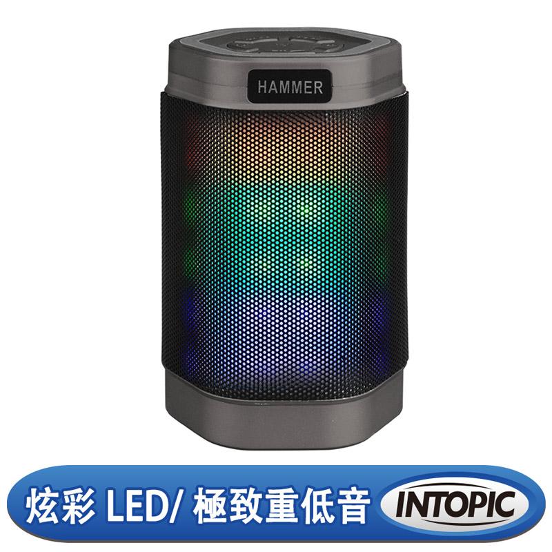 INTOPIC炫彩LED藍牙喇叭SP-HM-BT160-GR,今日結帳再打85折!
