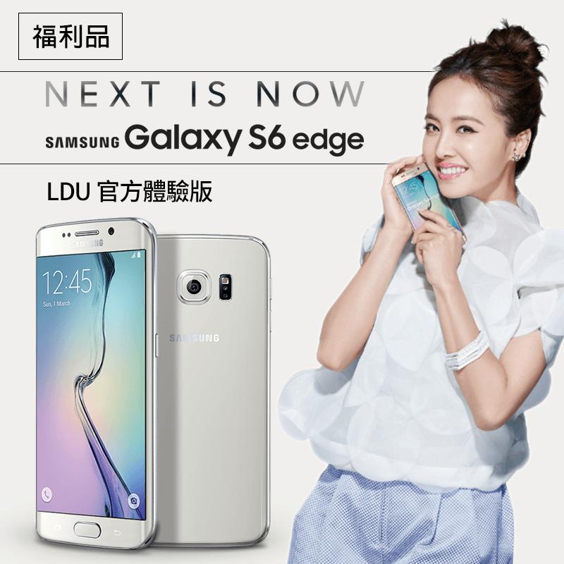 三星 Samsung S6 edg手機32G (G925X),限時2.1折,請把握機會搶購!