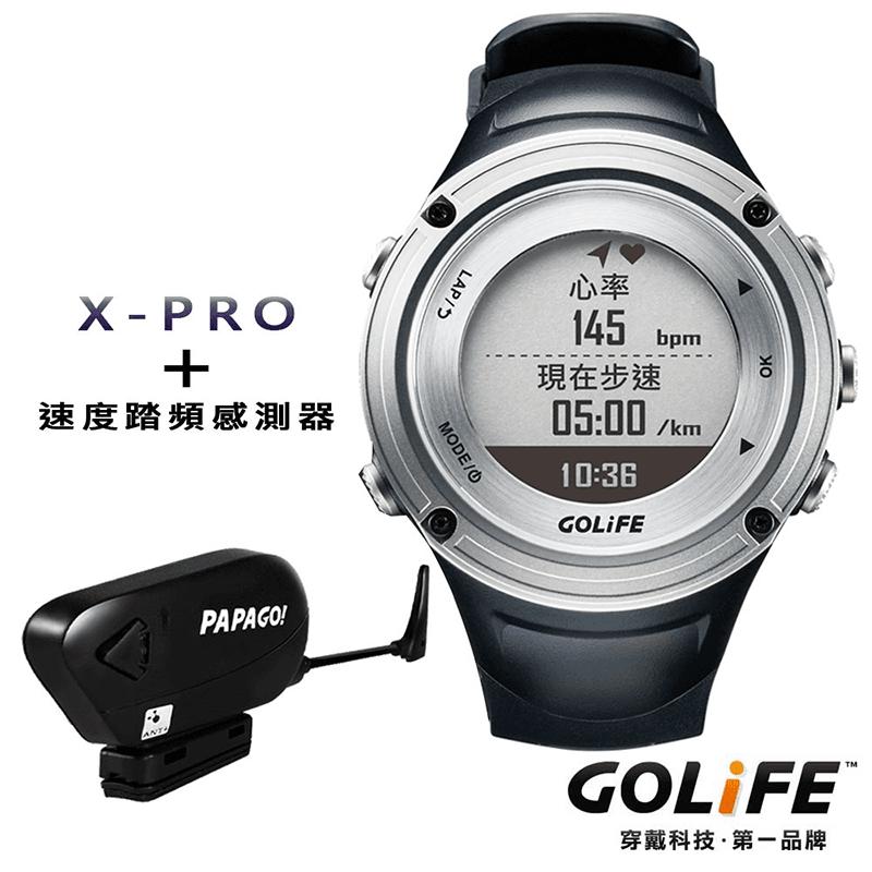 GOLiFE運動GPS智慧手錶GoWatch X-PRO,限時2.7折,請把握機會搶購!