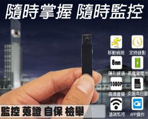 升級版微型無線攝錄影機,限時6.3折,今日結帳再享加碼折扣